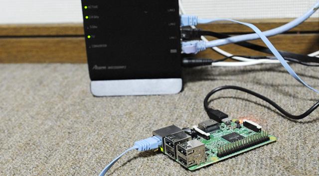 Raspberry PiをLANケーブルに繋ぎます