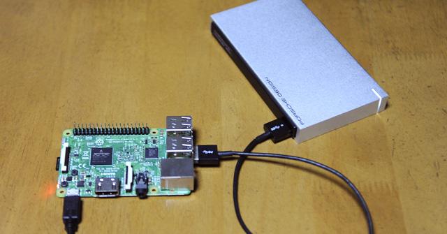 ハードディスクをRaspberry Piに接続