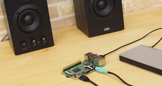 スピーカーをRaspberry Piに接続