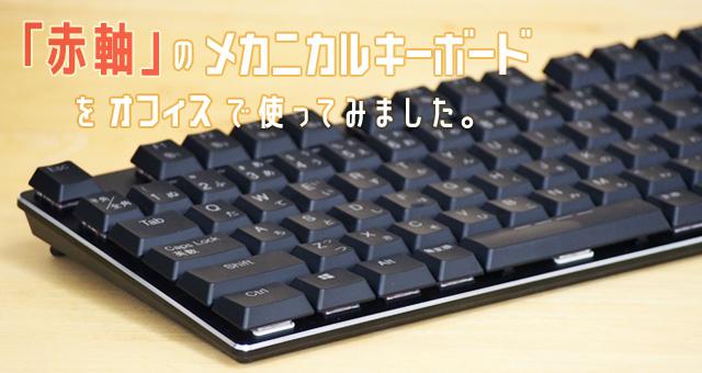 キーボード 無線 メカニカル Razer、ゲーム向けメカニカルキーボードの無線モデル「BlackWidow V3