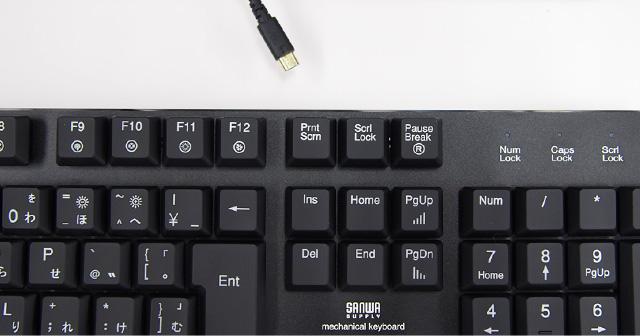 USBケーブルが外せる仕様