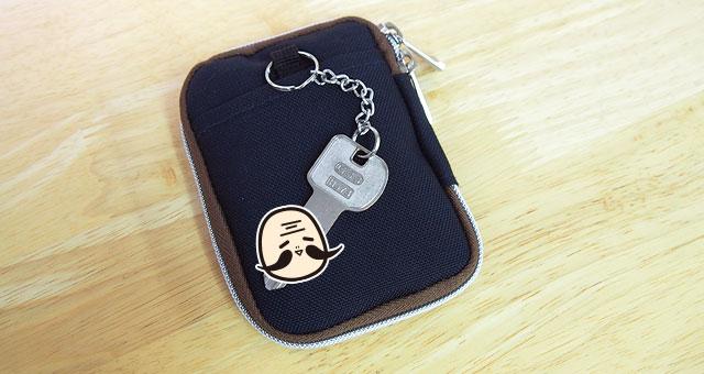 よく使う普通の鍵は裏ポケットへ