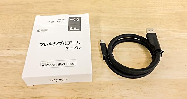 500-IPLM022のパッケージ