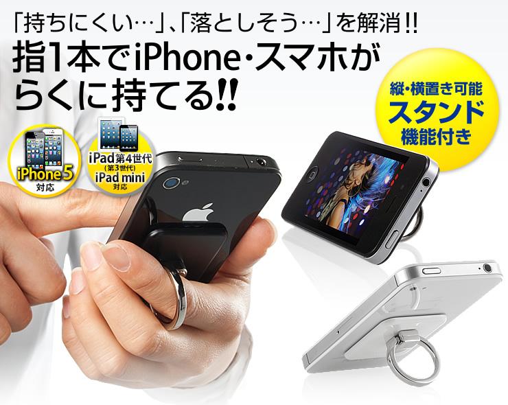 http://direct.sanwa.co.jp/contents/sp/200-IPP010/images/200-IPP010_01.jpg