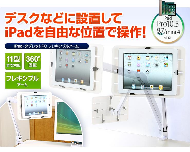 マイク 位置 ipad 第7世代iPadと第6世代iPadを比較してみる【2019年モデル】