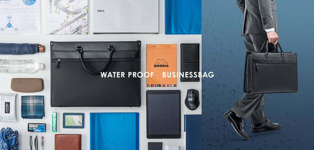 WATER PROOF BUSINESSBAG