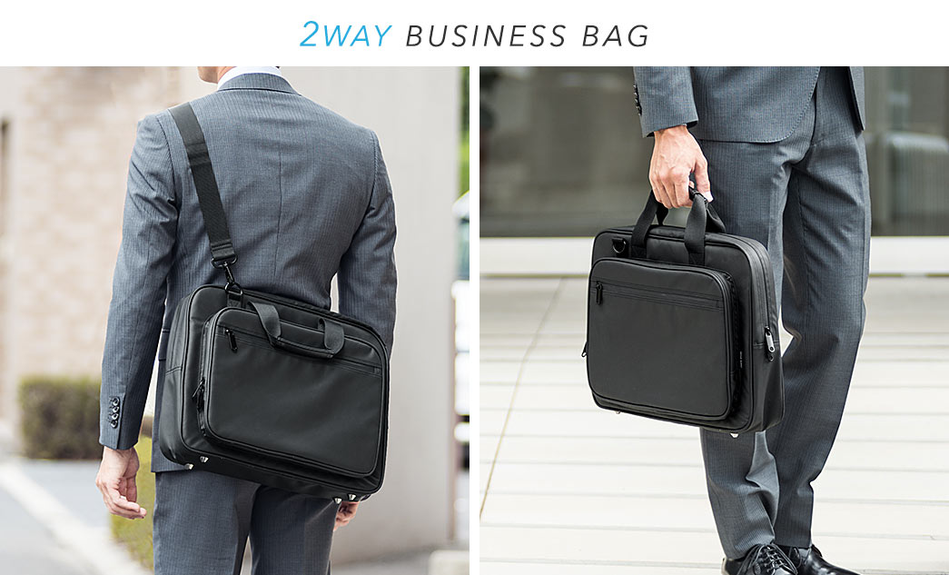 2WAY BUSINESS BAG