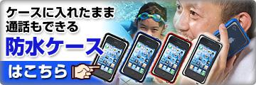 iPad 2 iPad�p�@3�d�W�b�p�[�ł�������h��