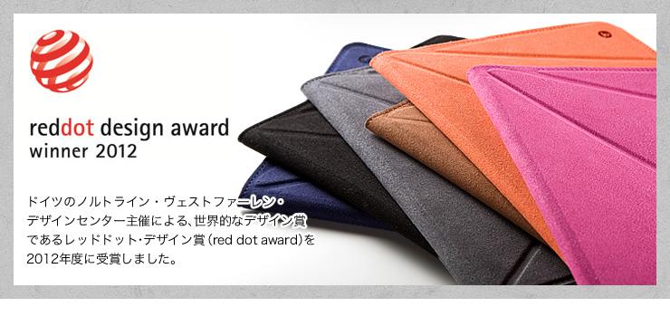 direct.sanwa.co.jp