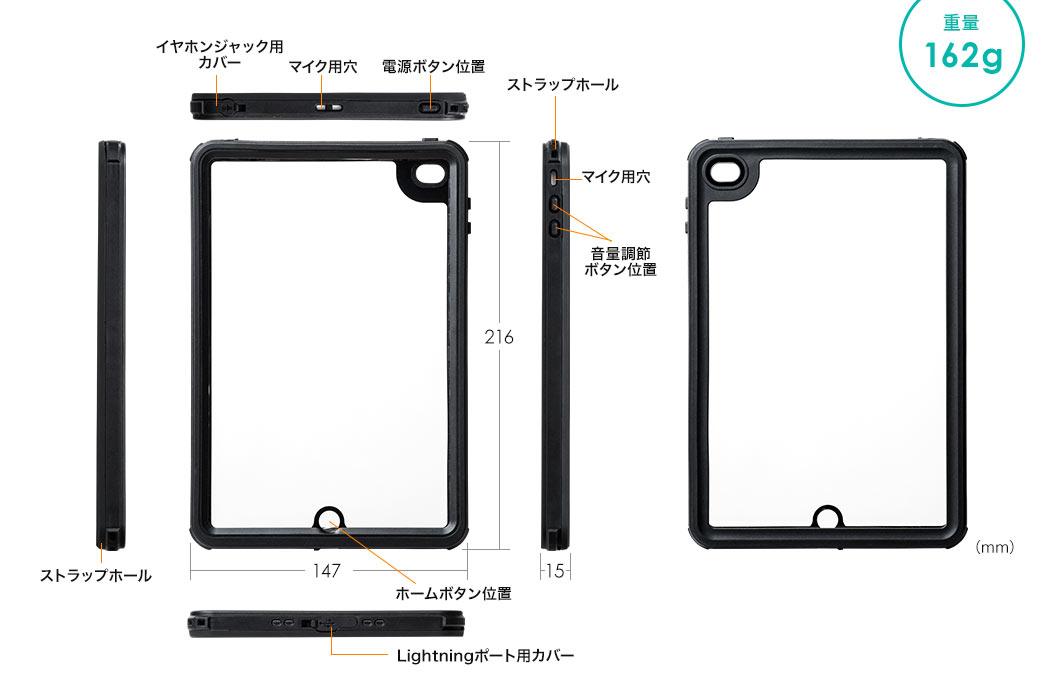 7ed59a7467 iPad mini 4防水耐衝撃ハードケース (防塵・スタンド機能・IP68・ストラップ付) 200-TABC018WPの販売商品 |  通販ならサンワダイレクト