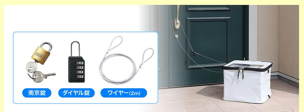 南京錠 ダイヤル錠 ワイヤー(2m)