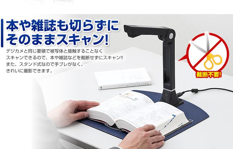 スタンドスキャナー(USB書画カメラ・200万画素・LEDライト付 ...