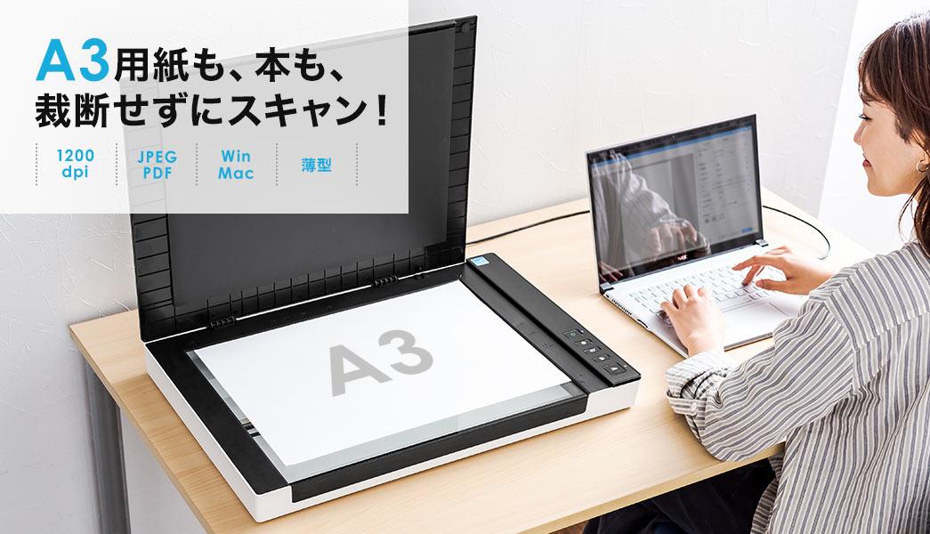 jpeg pdf 変換 a3