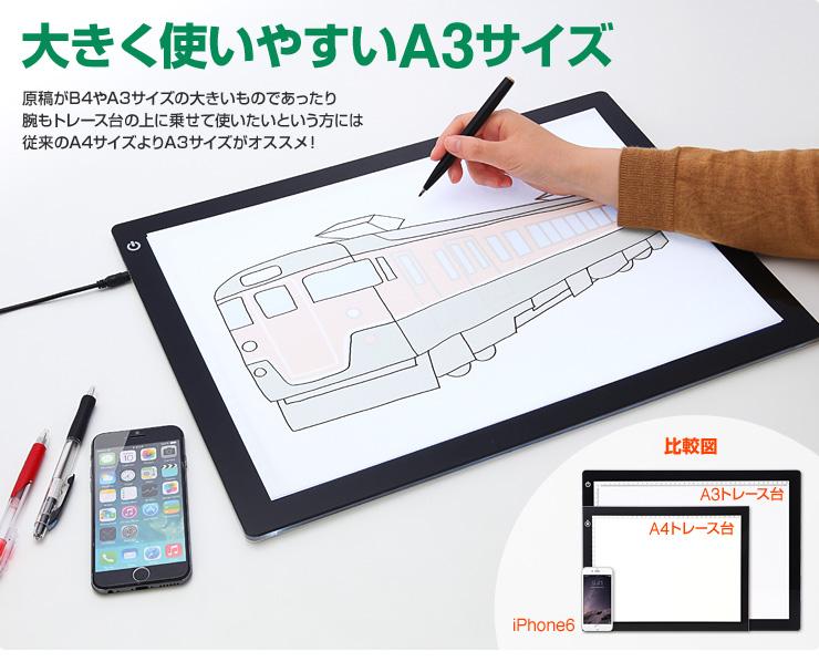 https://direct.sanwa.co.jp/contents/sp/ItemImage/400-TBL005/400-TBL005_06.jpg