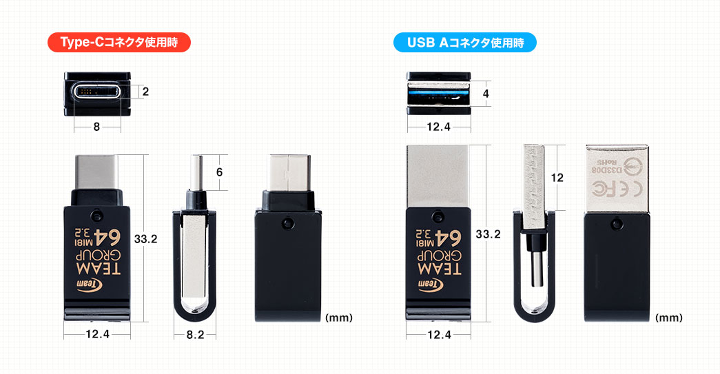 Type-Cコネクタ使用時 USB Aコネクタ使用時