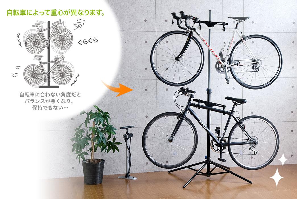 自転車に合わない角度だとバランスが悪くなり、保持できない