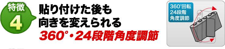 増設4連シガーソケット(USB付き)CAR-CHR60CU