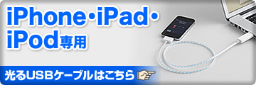 iPhone�EiPad�EiPod��p
