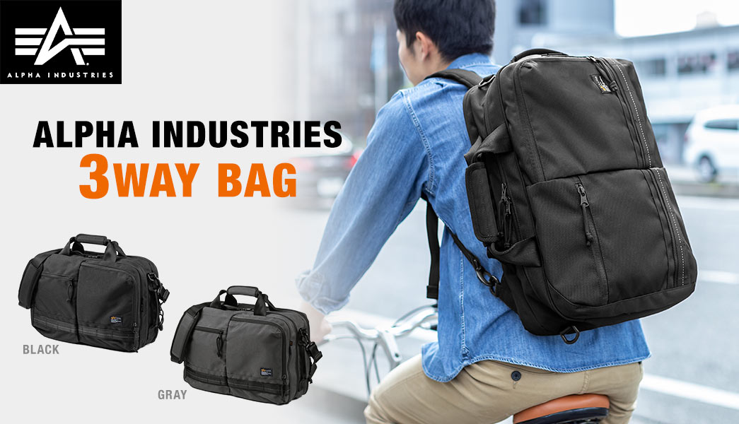 ALPHA INDUSTRIES 3WAY BAG