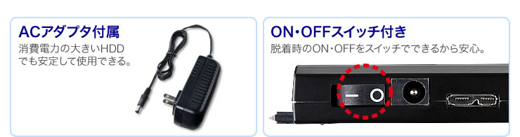 IDE/SATA変換ケーブル USB3.0 USB-CVIDE6の販売商品 |通販ならサンワ ...