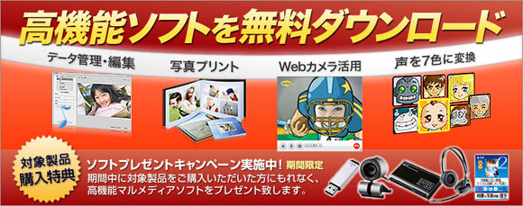 動画ダウンロードソフト(無料) | 新しい RealPlayer