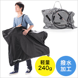 800-BYBAG001の画像
