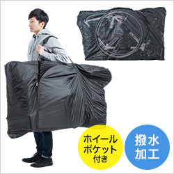 800-BYBAG002の画像