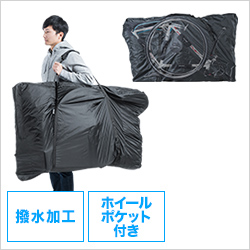 800-BYBAG003の画像