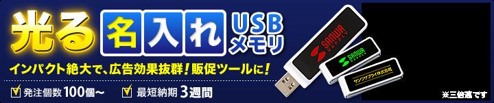 ���閼���USB������