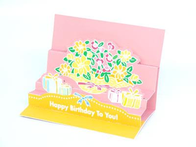 ポップアップカードを作って ... : 誕生日 メッセージ テンプレート 無料 : 無料