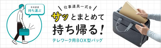 center_bn_U_200-BAGBOX1GY.png