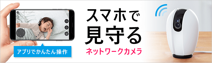 center_bn_U_400-SSA003.png
