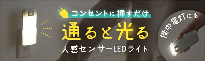 center_bn_U_800-LED018.png