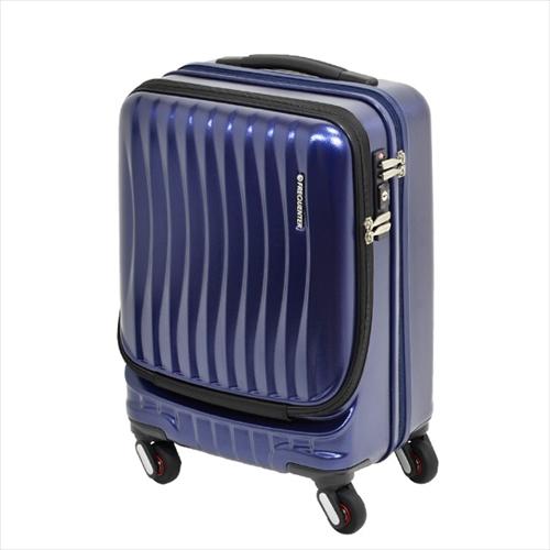 スーツケース(機内持ち込みサイズ・鍵付・ストッパー付・TSAロック・4輪キャリーケース・36L・ネイビー)