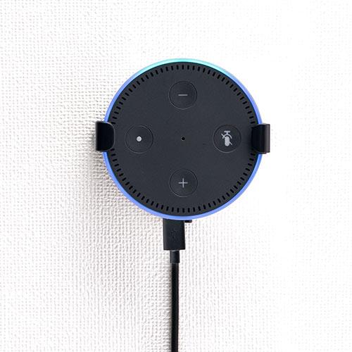 Amazon Echo Dot壁掛けホルダー