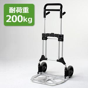 【クリックで詳細表示】キャリーカート(耐荷重200kgタイプ) 100-CART001