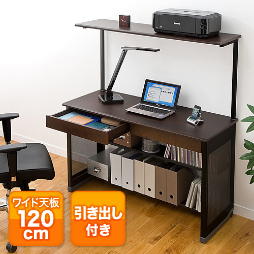 【第二弾歳末徹底セール】ワイドパソコンデスク(W1200×D500)