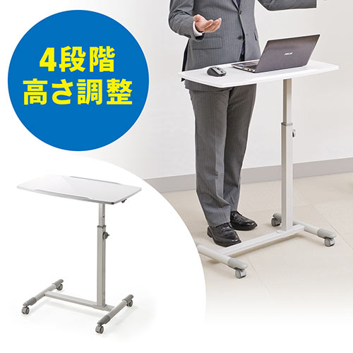 ノートパソコンスタンド(ノートPC台・高さ調整可能・ホワイト)