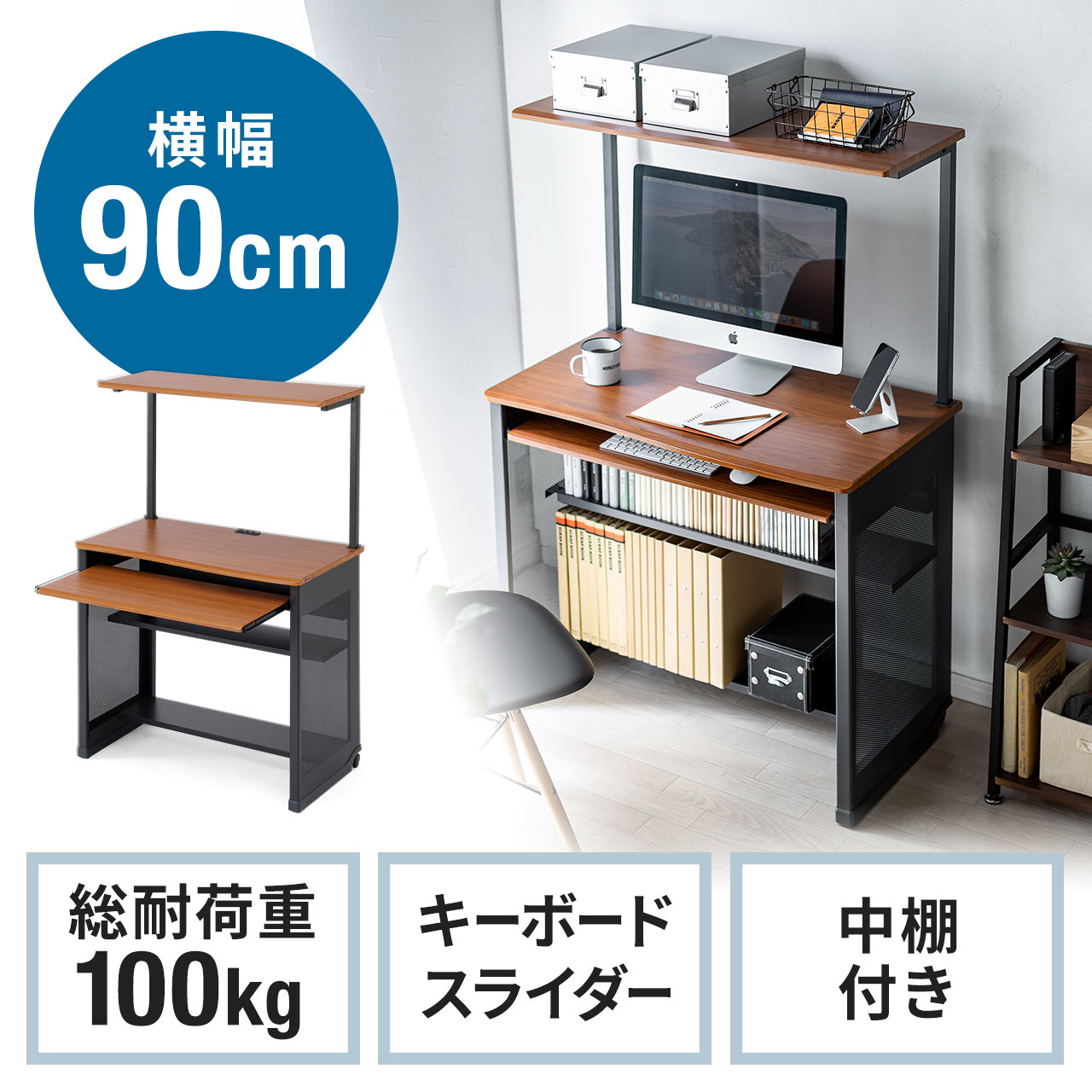 http://direct.sanwa.co.jp/images/goods/100-DESK065_MDX.JPG