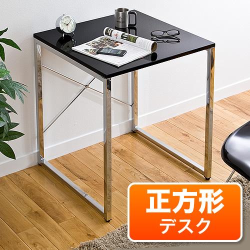 パソコンデスク(W60×D60×H70cm・鏡面仕上げ・ワークデスク・ブラック)