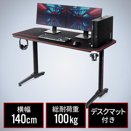 ゲーミング デスク ニトリ 予算10万円。ゲーミングデスクの最強レイアウト15選