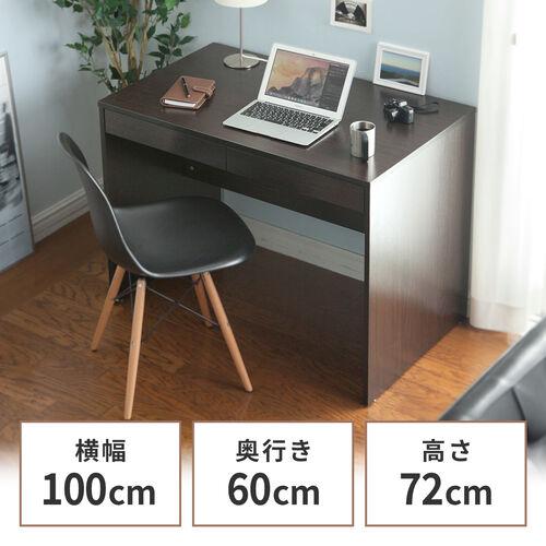 パソコンデスク(幅100cm・ワークデスク・書斎・書斎机・学習机・ブラウン)
