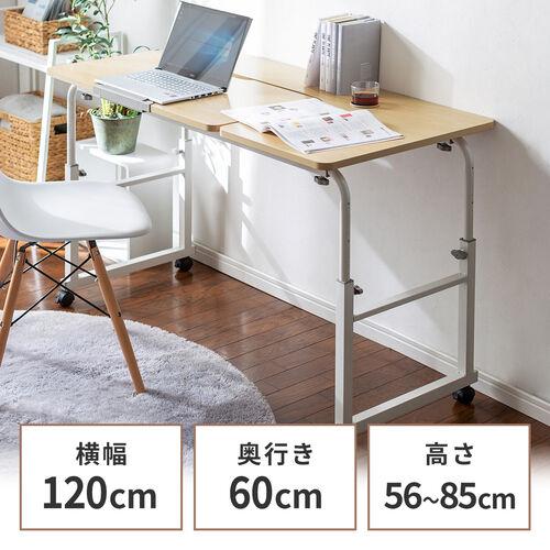 昇降式パソコンデスク(手動昇降・脚幅伸縮・傾斜変更可能・カップホルダー・多機能・W120×D60cm・薄い木目)