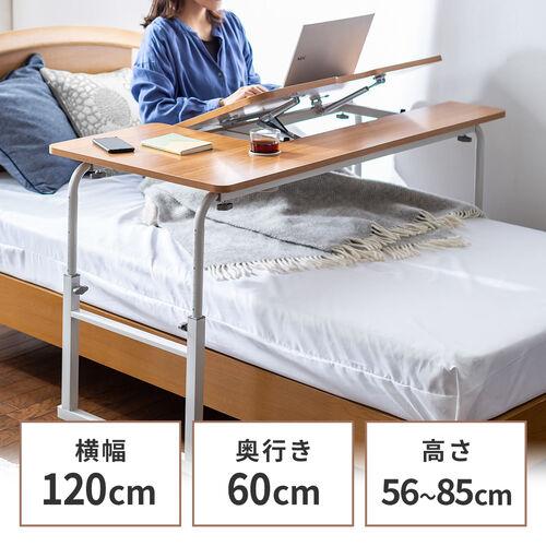 昇降式パソコンデスク(手動昇降・脚幅伸縮・傾斜変更可能・カップホルダー・多機能・W120×D60cm・木目)