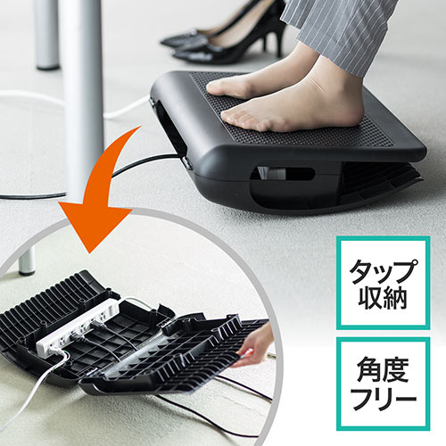 フットレスト(足置き台・オフィス向け・ケーブル収納可能)