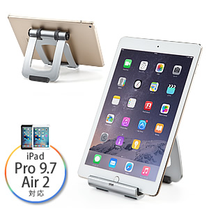iPad�E�^�u���b�g�܂��݃X�^���h�iiPad mini�EiPad Air�ȂǂɑΉ��j