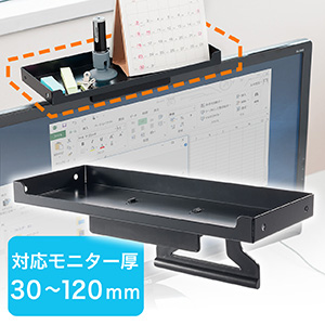 [100-MR117の製品画像]