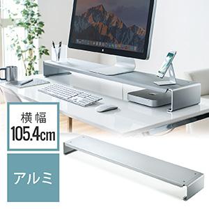[100-MR124の製品画像]
