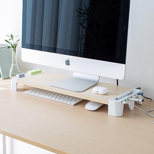 机上台(モニター台・USB3.1ハブ×3・急速充電対応・カードリーダー付き・幅56.8cm)