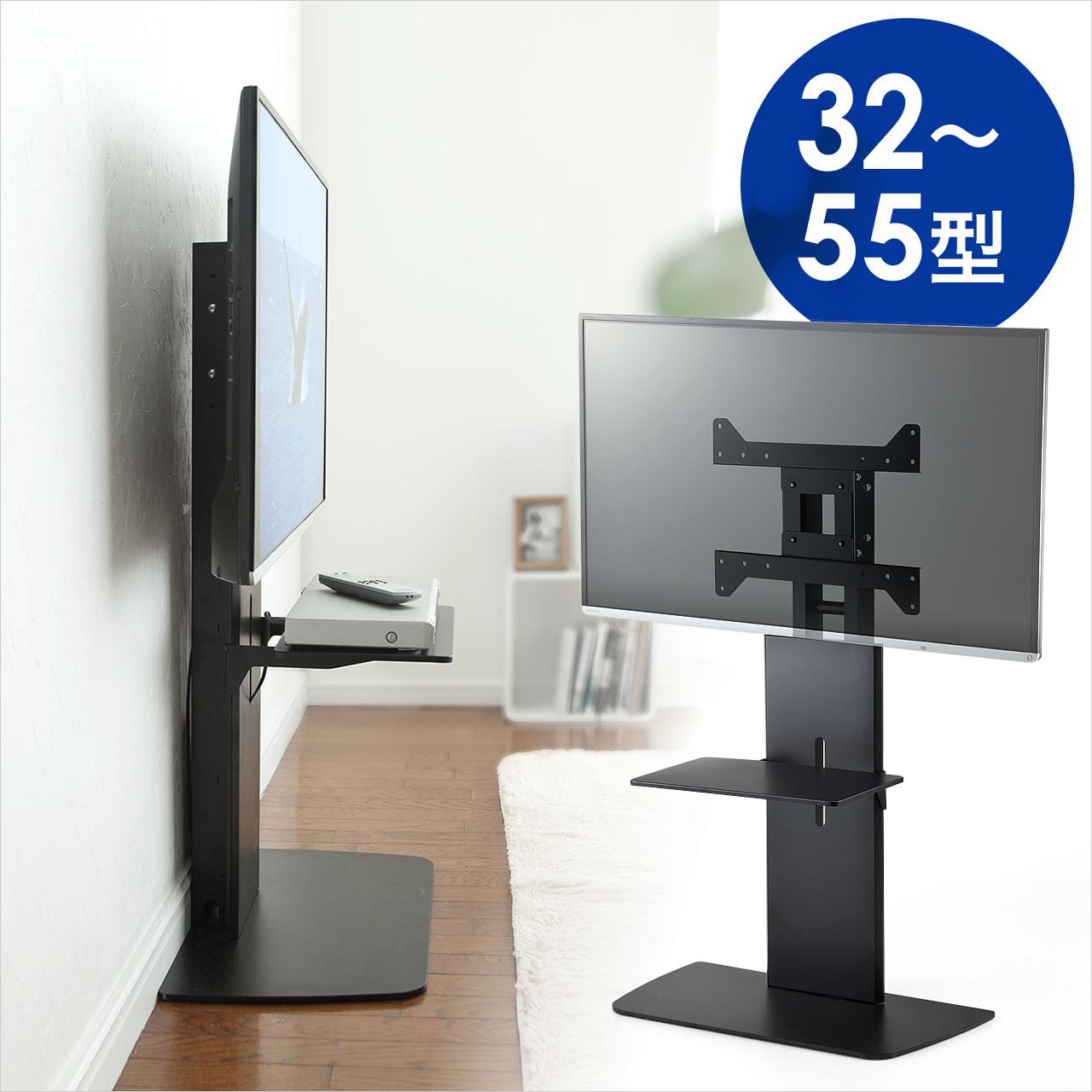 壁寄せテレビスタンド(32・40・50・55型など大型TV対応・薄型) サンワダイレクト サンワサプライ 100-PL009